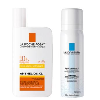 【数量限定 紫外線に敏感な肌に】アンテリオス XL フリュイド キット