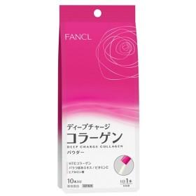 FANCL(ファンケル) ディープチャージ コラーゲン パウダー (10本) 〔美容・ダイエット〕