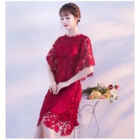 レース パーティドレス ワンピース 袖あり 着痩せ ワイン赤 イブニングドレス お呼ばれ 二次会 発表会 フォーマル