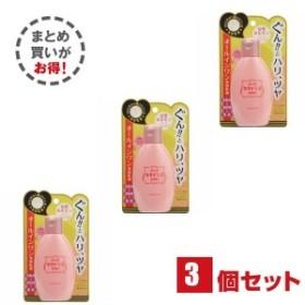 【3個セット】クラブ ホルモン美容乳液 100ml 化粧水 美容液 乳液