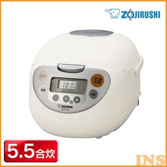 炊飯器 5合 象印 一人暮らし 5合炊き 5.5合 マイコン 5合炊き炊飯器 マイコン式 マイコン炊飯器 NL-CA10-WA