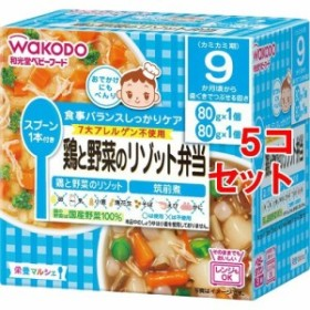 栄養マルシェ 鶏と野菜のリゾット弁当(80g1コ入+80g1コ入5コセット)[レトルト]