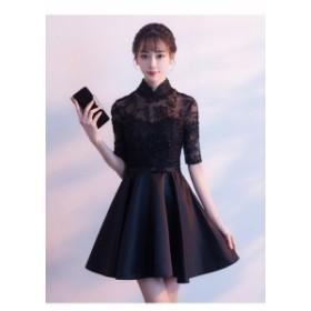 ブラック パーティドレス 立ち襟 五分袖 ショート丈 ワンピース フォーマル 学生 イブニングドレス エレガント ワンピース