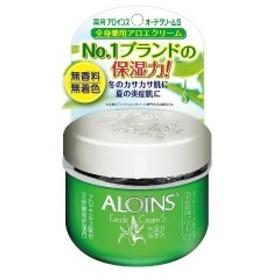 メール便【2個セット】アロインス オーデクリームS 35g (無香料) 医薬部外品