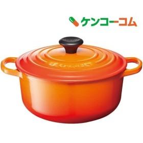 ル・クルーゼ シグニチャー ココット・ロンド 1.8L オレンジ ( 1コ入 )/ ル・クルーゼ(Le Creuset)