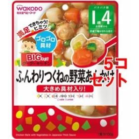 和光堂 ビッグサイズのグーグーキッチン ふんわりつくねの野菜あんかけ 1歳4か月頃~(100g5コセット)[ベビーフード(1歳から) その他]
