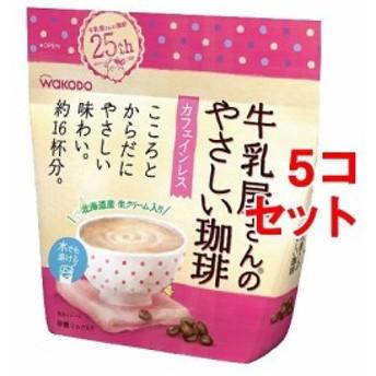 牛乳屋さんのやさしい珈琲 袋(220g5コセット)[マタニティ食品・用品 その他]