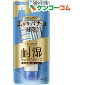 エッセンシャル 耐湿バリア モイストエッセンス ( 95g )/ エッセンシャル(Essential)