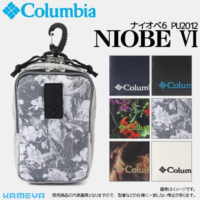 Columbia コロンビア 18 Niobe VI ナイオベ6 ポーチ