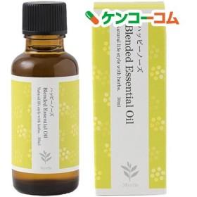 生活の木 ブレンド精油 ハッピーノーズ ( 30mL )/ 生活の木 エッセンシャルオイル