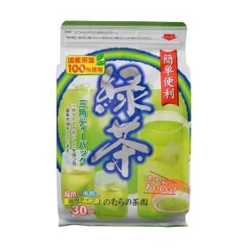 のむらの茶園 緑茶 三角ティーバッグ 30袋 商品は1点(個)の価格になります。
