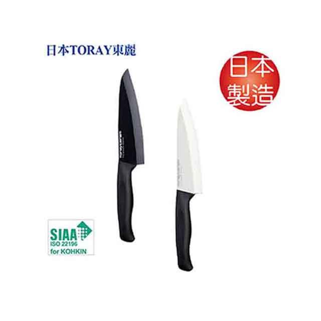 日本東麗 師傅專用陶瓷刀 CT4516