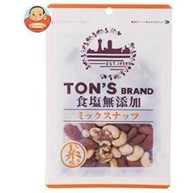 【送料無料】 東洋ナッツ食品  トン 食塩無添加 ミックスナッツ  85g×10袋入