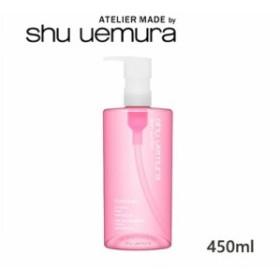 SHU UEMURA/シュウ ウエムラ フレッシュ シャインクリア クレンジング オイル 450ml (F2288900)(4935421385794)
