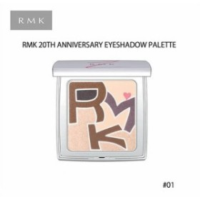 RMK/アールエムケー 20th アニバーサリー アイシャドウパレット(数量限定品)(2022882) (4973167228821)