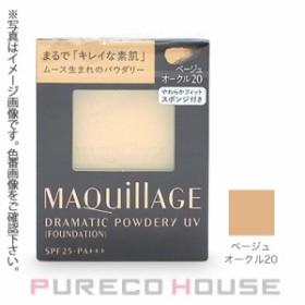 資生堂 マキアージュ ドラマティックパウダリー UV (レフィル) (リニューアル) #ベージュオークル20