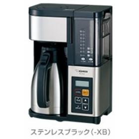 象印 コーヒーメーカー 珈琲通 EC-YS100XB