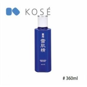KOSE/コーセー 雪肌精 化粧水 360ml (MEVV)【医薬部外品】(4971710107661)