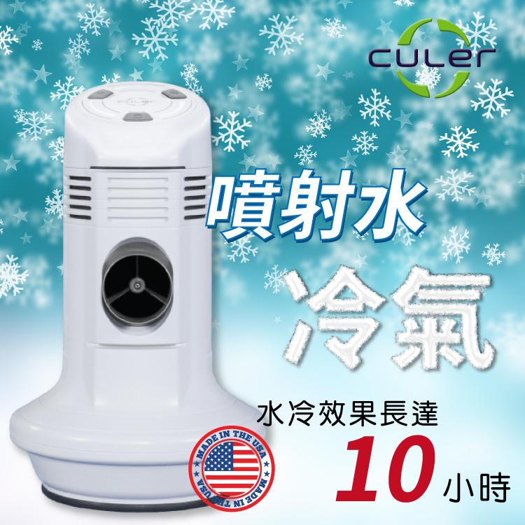 ITAI-毅太【美國原裝進口】單孔噴射水冷氣 移動式/車用家用冷氣機/噴霧機涼風扇