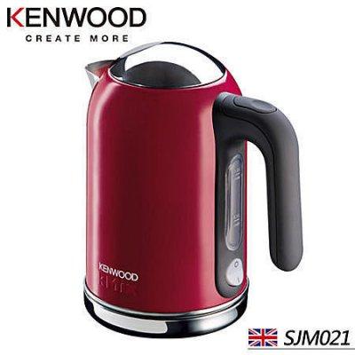 英國 KENWOOD KMIX 系列快煮壺 (紅色) SJM021A