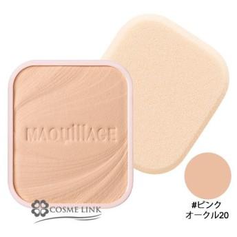 資生堂 マキアージュ ドラマティックパウダリー UV (レフィル) #ピンクオークル10 【ケース別】 (089154)