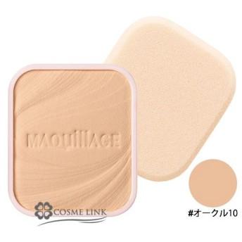 資生堂 マキアージュ ドラマティックパウダリー UV (レフィル) #オークル10 【ケース別】 (088997)