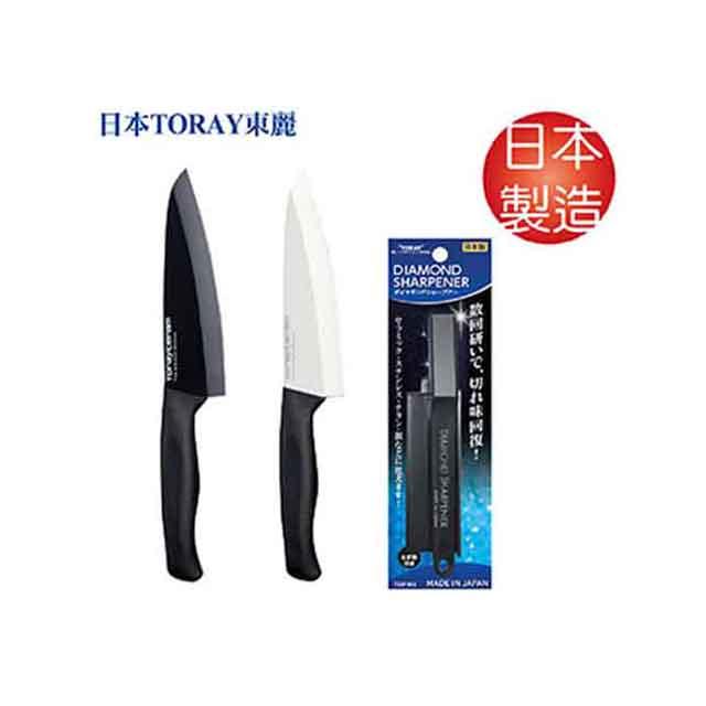 日本東麗 師傅專用陶瓷刀+鑽石級磨刀器 CT4516+TDSP-BKS