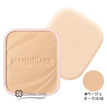 資生堂 マキアージュ ドラマティックパウダリー UV (レフィル) #ベージュオークル10 【ケース別】 (089055)