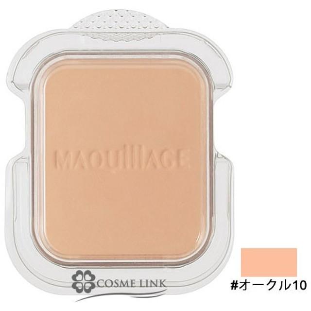 資生堂 マキアージュ ライティング ホワイトパウダリー UV (レフィル) #オークル10 【ケース別】 (191338)
