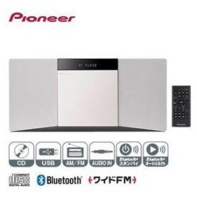 パイオニア スタイリシュ CDミニコンポ X-SMC02-W ホワイト Bluetooth対応 (送料無料)