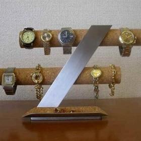 母の日に♪ 8本掛けインテリア腕時計収納スタンド No.80403