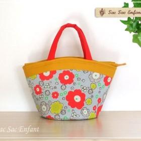 お家で洗えるバッグ かごバッグ Parterre(パルテール・花壇)カラシ×朱色 S・ファスナー