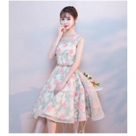 可愛い パーティドレス ブライズメイドドレス オシャレ ワンピース フォーマル ワンピース イブニングドレス 二次会 お呼ばれ