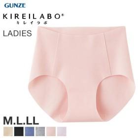 【メール便(2)】 (グンゼ)GUNZE (キレイラボ)KIREILABO 完全無縫製 うるおい保湿 綿混 ハーフショーツ