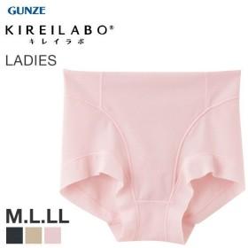【メール便(5)】 (グンゼ)GUNZE (キレイラボ)KIREILABO ショートガードル 肌側綿100%
