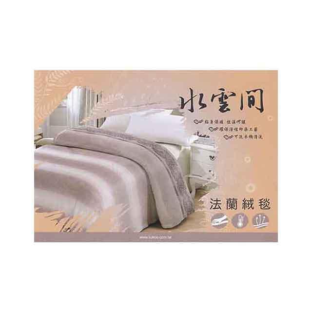 JOANNA 140X190水雲間法蘭絨毯