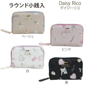 DaisyRico デイジーリコ キャットミルキー ラウンド小銭入 DR2-4