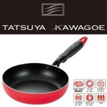 タツヤ・カワゴエ (樹脂ハンドル) フライパン20cm TKM-200S