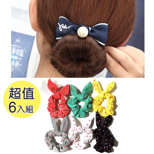 髮束 (6入) 兔耳朵內鐵絲蝴蝶結髮圈 化妝 洗臉 髮夾 髮飾 運動 飾品 美髮 美容 馬尾【FDA015】收納女王