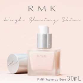 RMK メイクアップベース/ジェルクリーミーファンデーション/UVフェイスプロテクター 肌に溶け込む、みずみずしいテクスチャー。自然なツヤをあたえ、つるんとなめらかな肌に。安心配送で大人気