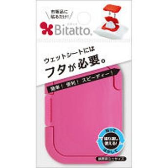 ビタット(bitatto) ウェットティッシュふた ミニ チェリーピンク 1個