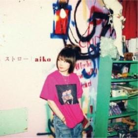 aiko/ストロー《通常盤》 【CD】