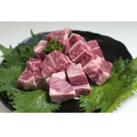 牛カレー・シチュー用肉【国産】(300g)