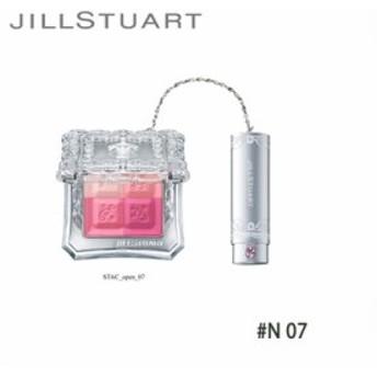 JILL STUART /ジル スチュアートジルスチュアートミックスブラッシュコンパクトN 007 8g (STAC007)(4971710250367)