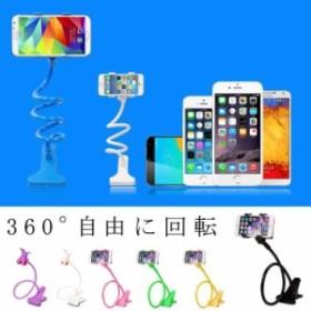 iPhone8 8plus スマホ スタンド アームスタンド 卓上 フレキシブルアーム ホルダー クリップ式 スマートフォン ス
