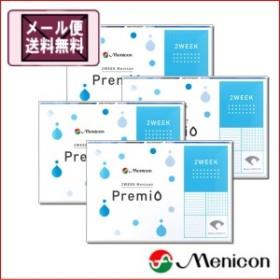 【メール便対応送料無料】メニコン プレミオ  4箱セット 2週間使い捨て (1箱6枚入り)コンタクトレンズ