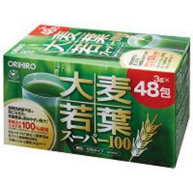 オリヒロ 大麦若葉スーパー100 48袋 青汁