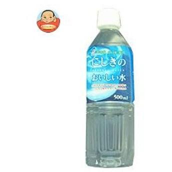 錦町農産加工 にしきの天然水 500mlペットボトル×24本入