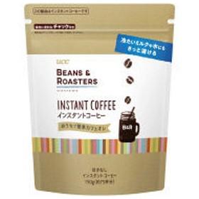 【インスタントコーヒー】UCC上島珈琲 BEANS&ROASTERS インスタントコーヒー 1袋(150g)