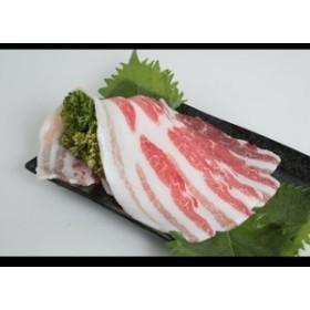 豚バラスライス【イタリア産・ドルチェポルコ】(500g)冷凍